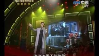 2011 10 21 第46屆金鐘獎頒獎典禮 永遠的戲劇經典主題曲