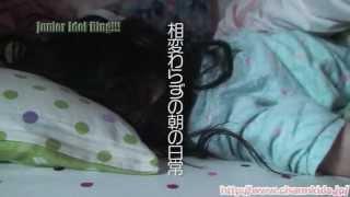 http://www.charmkids.jp/ 長嶋家の朝。眠る娘と起こす母。おもしろい。...
