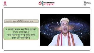 Mantras of Hiranyagrabhasuktam (SAN)