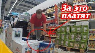 РАБОТА В ПОЛЬШЕ. Супермаркет, вся правда. Итоги.