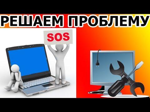 Компьютер не включается. Кнопка включения не работает. Решение проблемы.