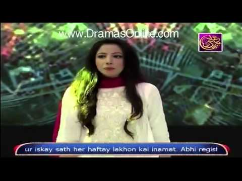 Fair & Lovely Ka Jalwa by Sana Zulfiqar