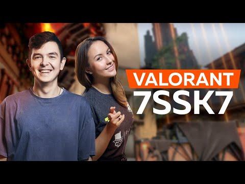 VALORANT с 7ssk7: Об игре, Fortnite и планах
