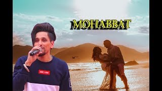 🔴 Kambi | Mohabbat 2 (Official Video Punjab Live Tv) | New Song 2019