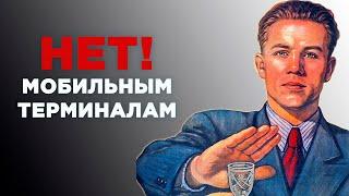Курс рубля, Сбербанк - Инвестиции и Пассивный доход