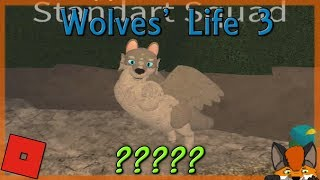 Roblox - Wolves' Life 3 - ????? #9 - HD