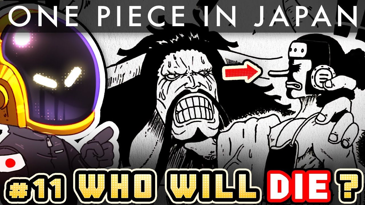 Download I Asked Japan's Best One Piece YouTuber 17 Questions