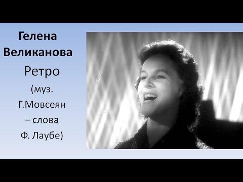 Фельцман, Оскар Борисович — Википедия