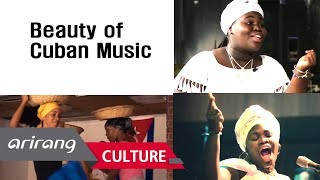 [The INNERview] Beauty of Cuban Music [Jazz Vocalist Dayme Arocena]