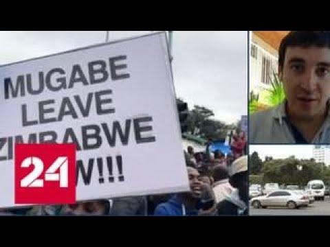 Бывший вице-президент Зимбабве согласился вернуться на родину - Россия 24