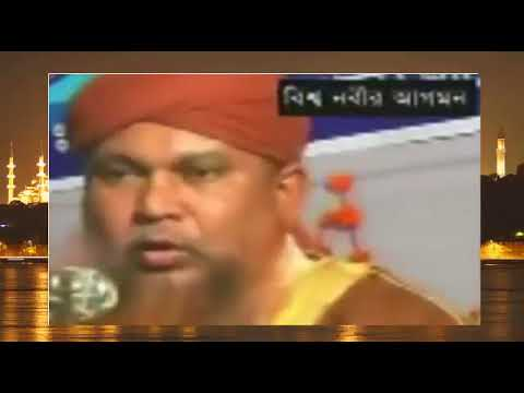 Moha Nobir Jiboni Pdf