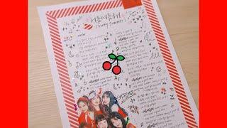 """[ Lyrics ] - ♡ """" 여자친구 여름여름해 가사쓰기 GFRIEND Sunny Summer Handwritten Lyrics """" ♡"""