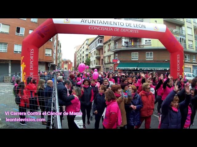 Salida VI carrera contra el cáncer de mama Cámara 1