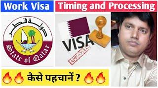 Work Visa//Timing and Processing//Doha Qatar