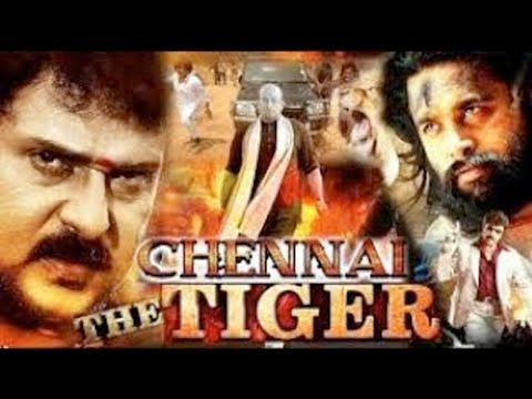 Chinna - The Tiger 2018 | New Release...