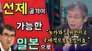주변국 이해가 필요 없는 일본의 국방계획