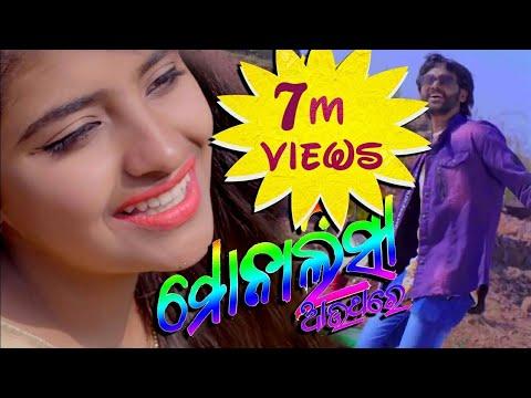 Monalisa Once Again || Umakant Barik || Rojalin Sahu || Full Music Video 2019