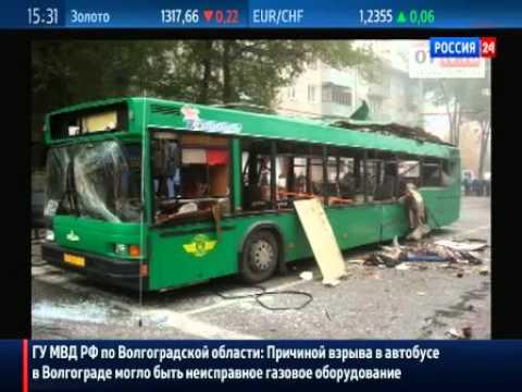 Теракт в Волгограде  шесть погибших, 20 раненых