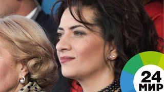 Супруга премьера Армении Анна Акопян создала благотворительный фонд - МИР 24