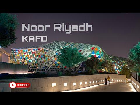 NOOR Riyadh   KAFD   Vlog : 30   4K #aymenabdu #Shotoniphone #riyadhart #visitsaudi