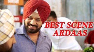 GURPREET GHUGGI   Best Scene Ardaas Movie || Gippy Grewal || New Punjabi Films
