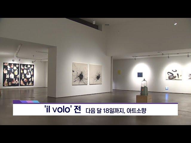 exhibitions-vis01