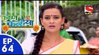 Krishan Kanhaiya - कृष्ण कन्हैया - Episode 64 - 25th September, 2015