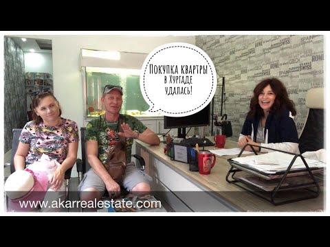 Отзыв о компании Акар Реал Естейт (Андрей и Наталья)