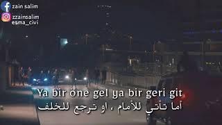 اغنية ايمراه 😍_ مسلسل الحفرة الحلقة 23 | مترجمة للعربية حصرياً Çukur | Ceza _ Türk Marşı