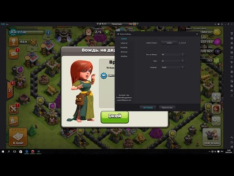Как установить Clash of Clans на компьютер | NOX