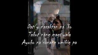Sana ay ikaw na nga Basil Valdez  w/ Lyrics