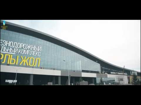 Astana railway station 2017 wellcome to kazakhstan EXPO future of energy  Экспо 2017 Астана Казахста