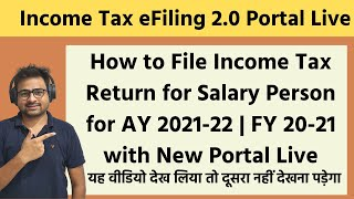 How to File Income Tax Return Salary Person with New Income Tax Portal for AY 2021-22 & FY 2020-21