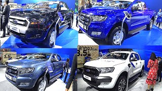 New Ford Ranger 2016, 2017 Compare models 2.2, 3.2 litres, Wildtrak, Duratorq