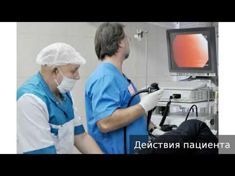 Как лечится язва двенадцатиперстной кишки