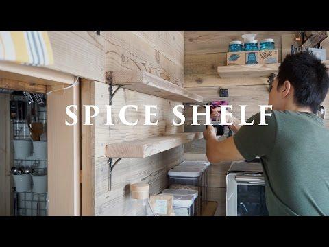 Making Spice Shelves ☆ キッチンにスパイスラックを作りました