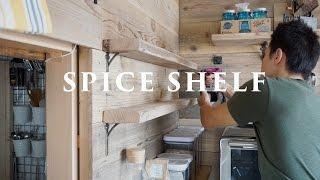 Making Spice Shelves