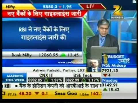 Guidelines Issued By RBI For New Banking Licences, ASHWIN PAREKH ZB 220213 2036PM