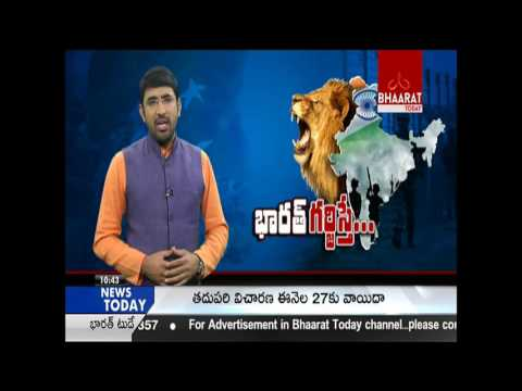 Big Banner || Bharat Garjesthe || Bhaarat Today