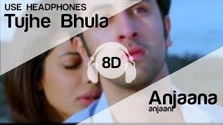 Priyanka Chopra Audio