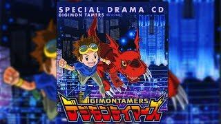 Digimon Tamers 2018 CD Drama Completo Sub Español [HD]