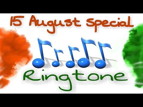 15 August Special II Ringtone II Special Video II स्वतंत्रता दिवस के लिए Ringtone || gunj technical