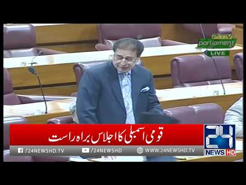 Riaz Fatyana Address in National Assembly | 24 News HD