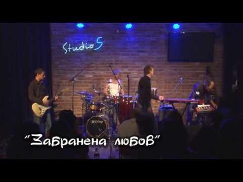 Lubo Kirov  Забранена любов  Zabranena Lubov LIVE @ Studio 5