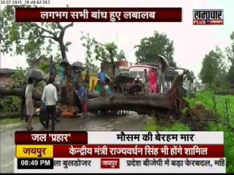 Special report: Rajasthan Flood: Army and NDRF join rescue operations