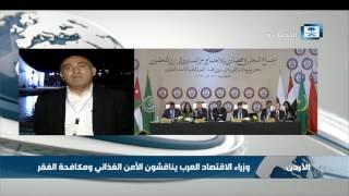 المكاوي: سيصدر قرار شديد اللهجة في القمة العربية ضد التدخلات الإيرانية بالمنطقة