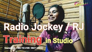 FM / Radio Jockey Training | How to become an RJ | Part-3