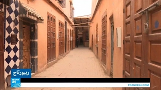 """المغرب.. الملك يأمر بترميم حي """"الملاح"""" اليهودي في مراكش"""