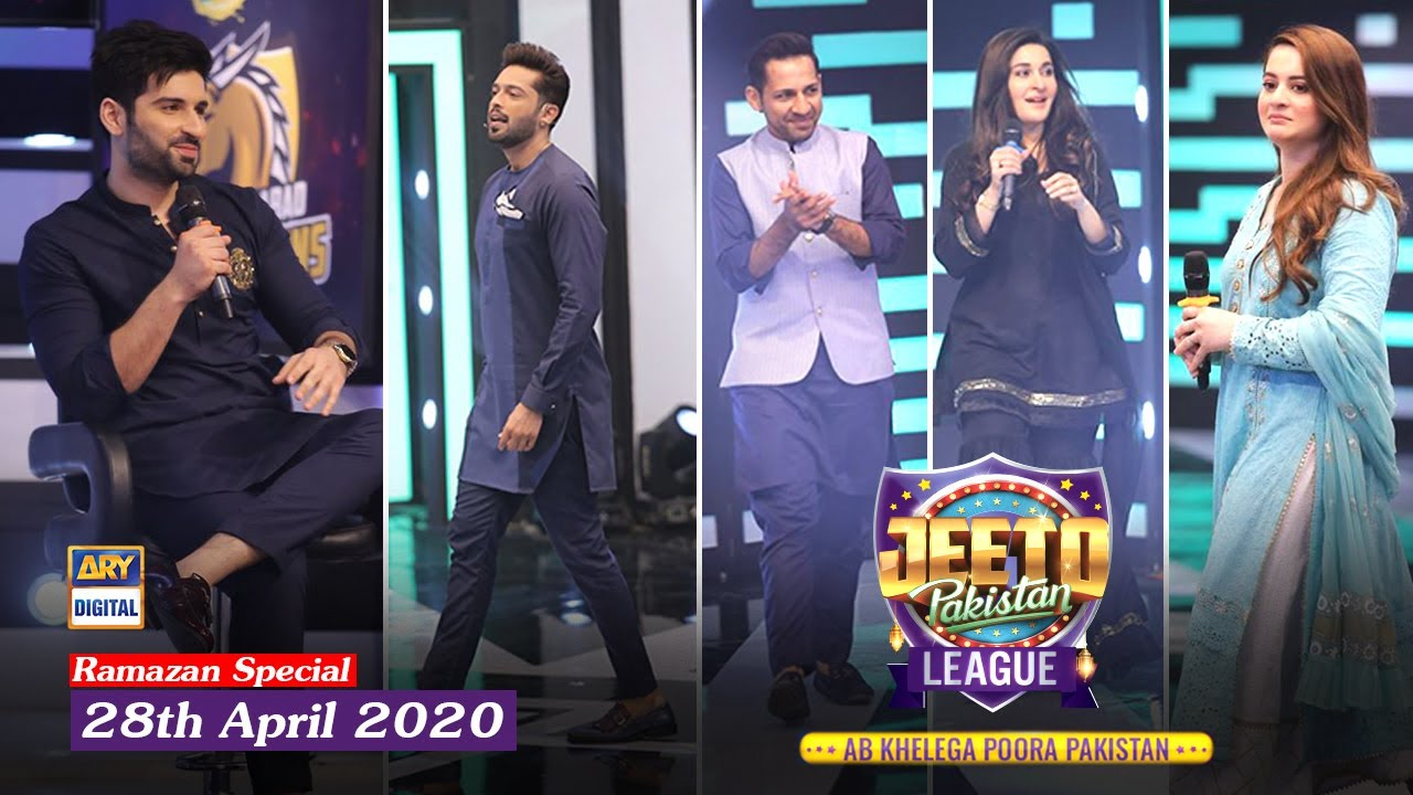 Jeeto Pakistan League | Ramazan Special | 28th April 2020 | ARY Digital