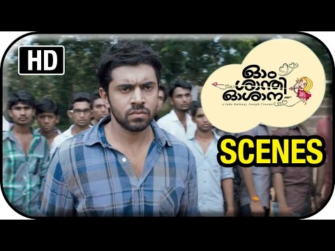 Om Shanti Oshana Movie Scenes HD | Nazriya inquires about Nivin Pauly | Aju Varghese